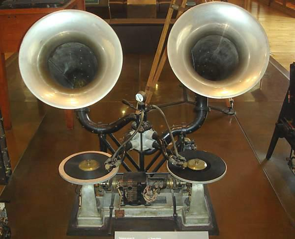 This was the first ever mixer with crossfader. The Gaumont Chronophone- made in 1910