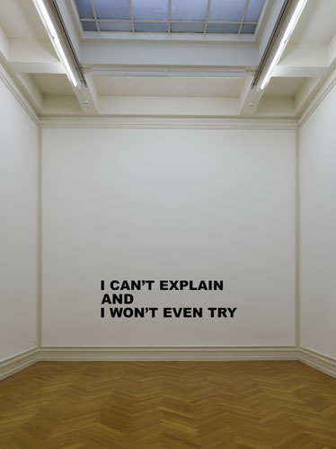 Stefan Brueggemann, I Cant Explain and I Wont Even Try (2003)