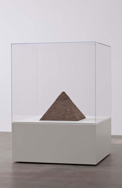 Matt Johnson Pyramid of Dust 2011