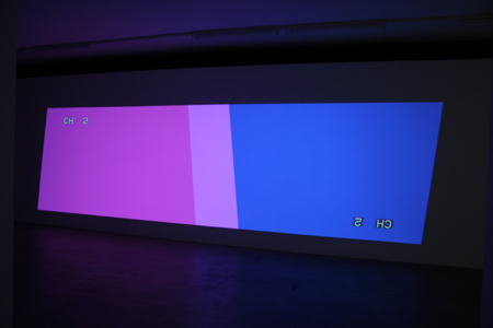 Two Keystoned Projectors (one upside down)« (2007coryarcangel